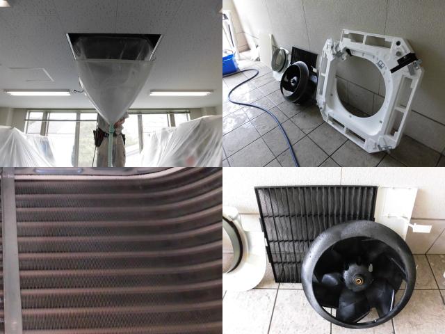 天井埋め込みタイプエアコンの洗浄後