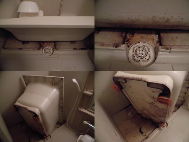 浴槽の裏の汚れ