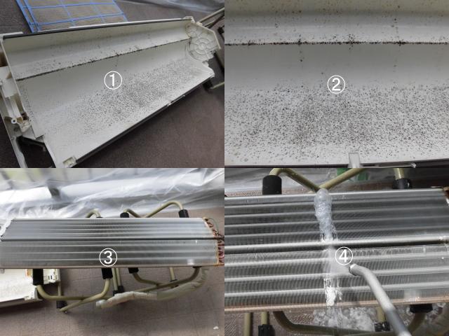 三菱エアコン高圧洗浄