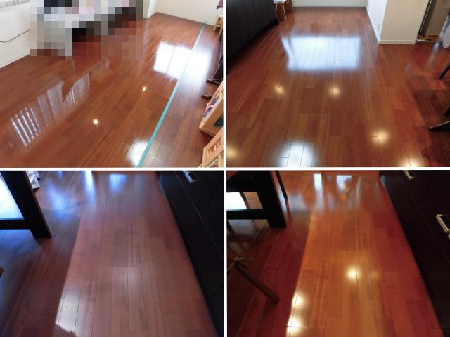 床の剥離とワックス