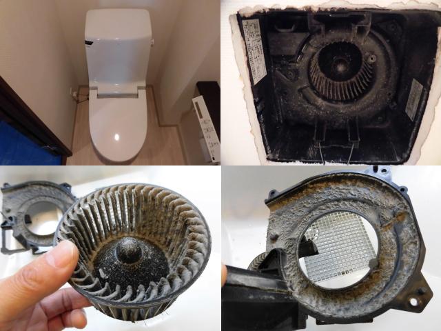 トイレの換気扇の分解