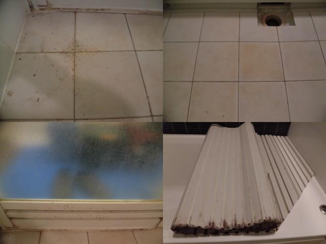 浴室タイル床の汚れ