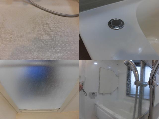 浴室内の汚れ