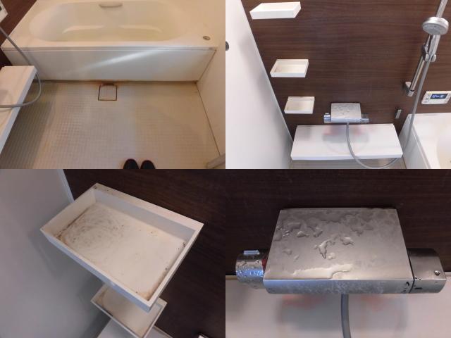 一戸建て浴室クリーニング
