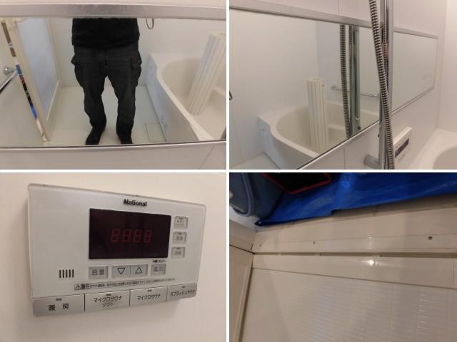 引っ越し後の浴室クリーニング