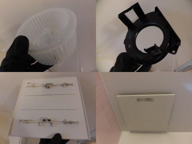 浴室の換気扇クリーニング