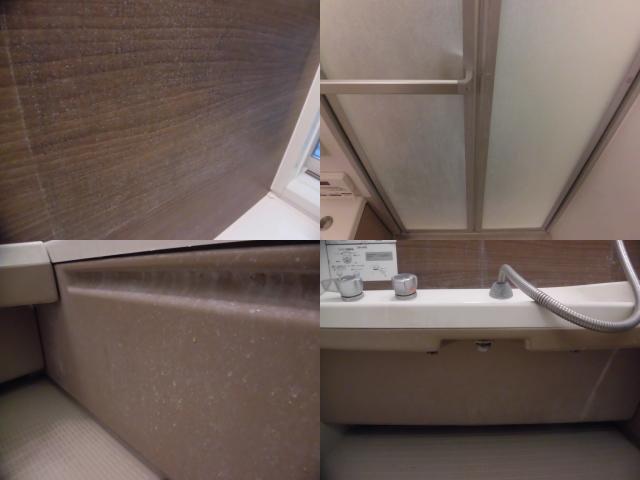 福岡市城南区友丘浴室クリーニング
